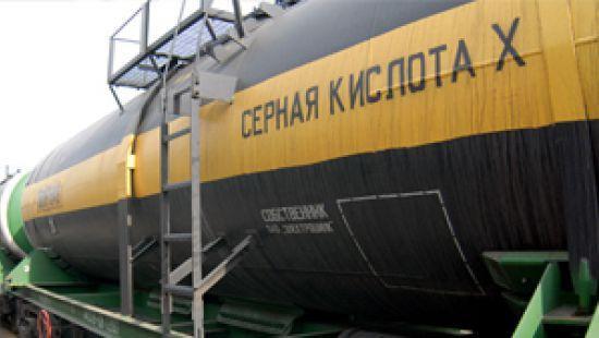 Введение ограничений приведет к увеличению цен на серную кислоту / фото comments.ua