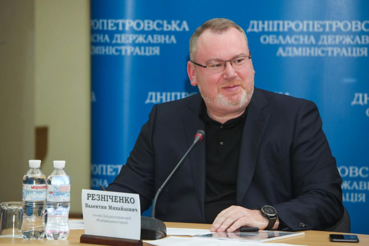 Глава Днепропетровской ОГА Валентин Резниченко