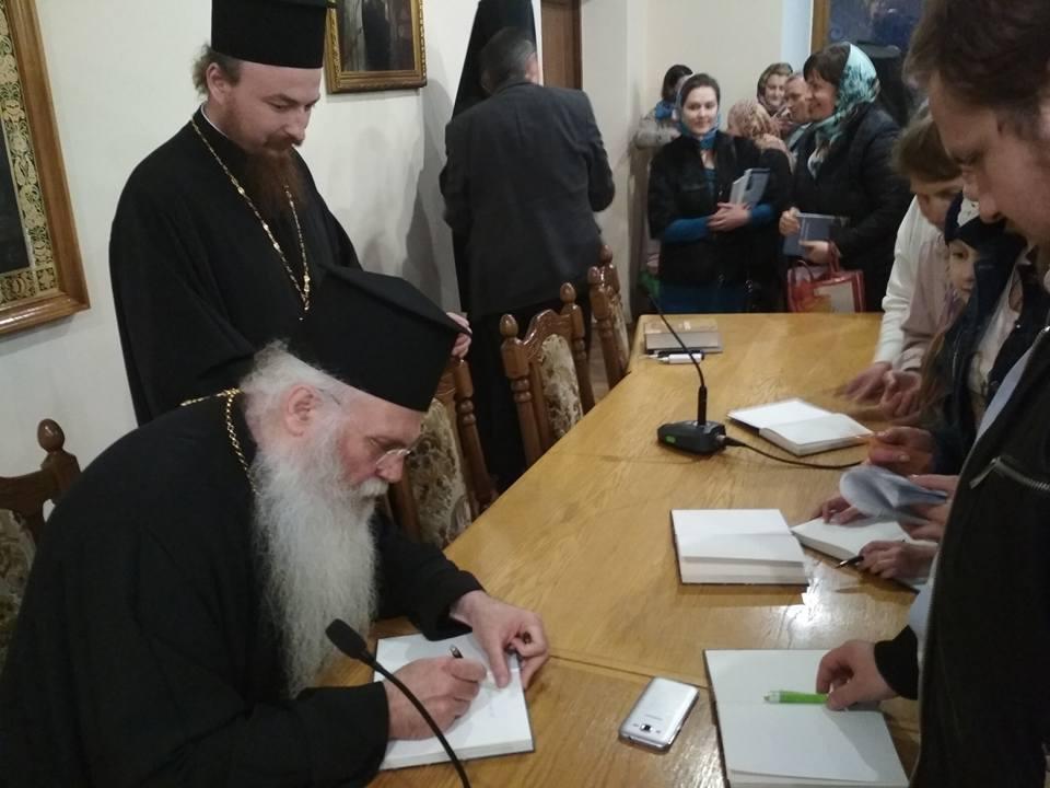 Грецький митрополит презентував український переклад книги про Афоні