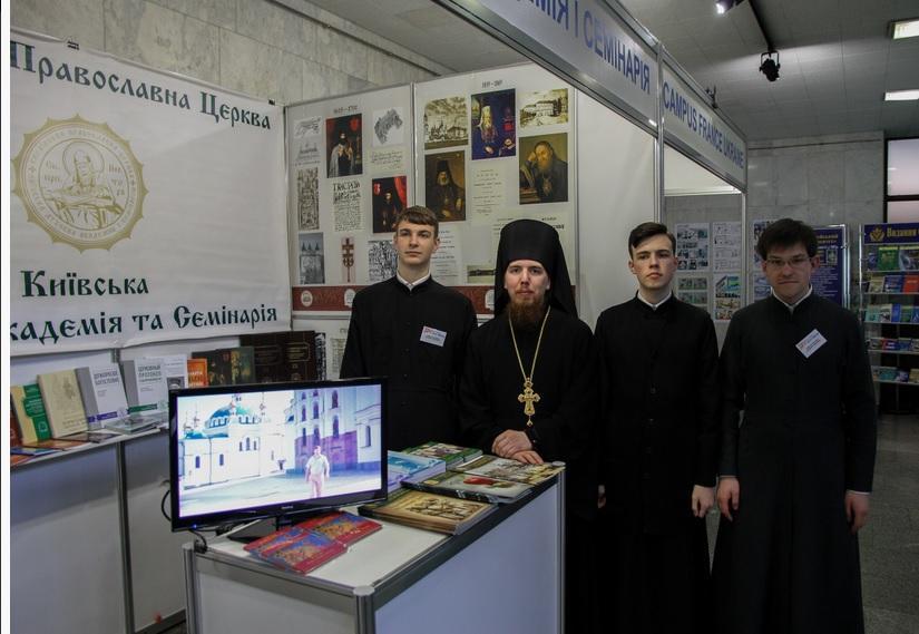КДА на  виставці «Освіта та кар'єра – 2018» / kdais.kiev.ua
