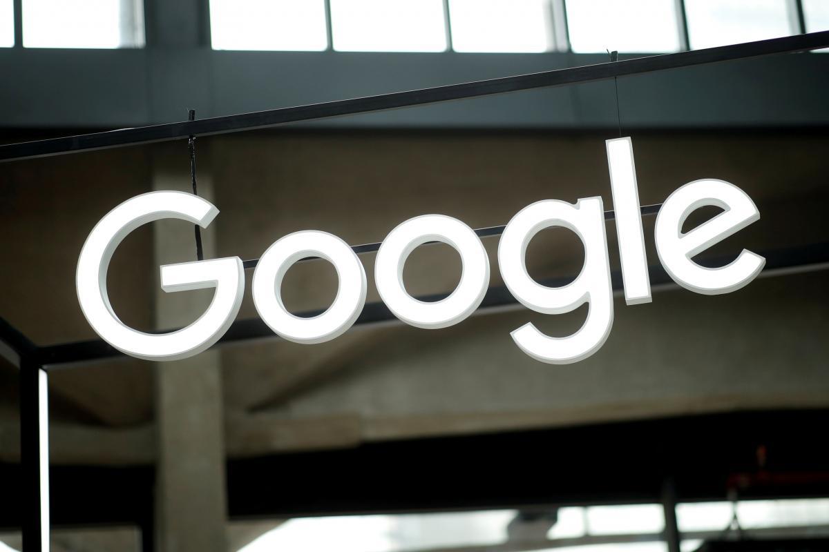 Картинки по запросу гугл отказ