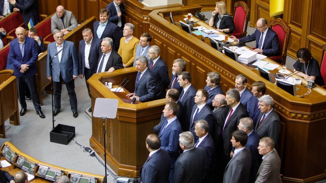 / opposition.org.ua