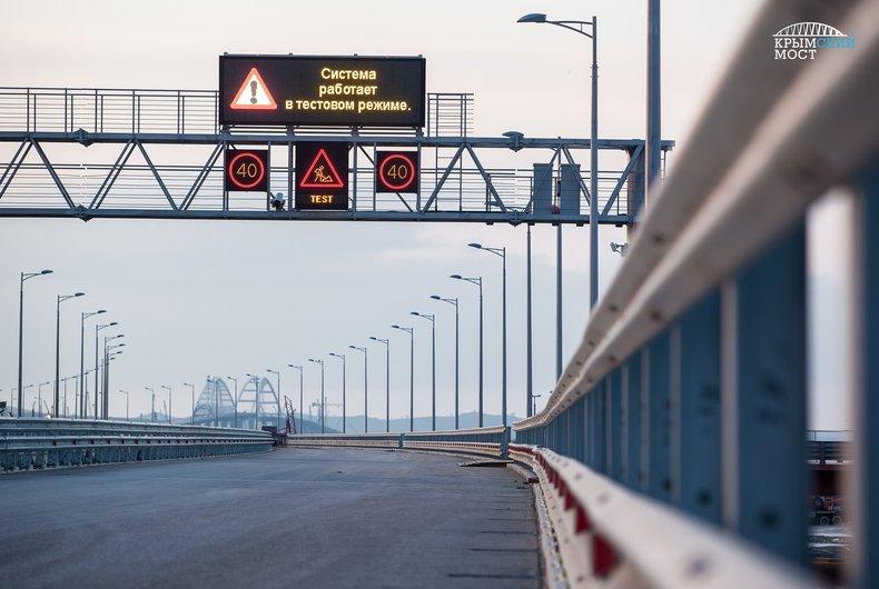 Будівництво автодорожньої частини Кримського моста завершено / фото most.life