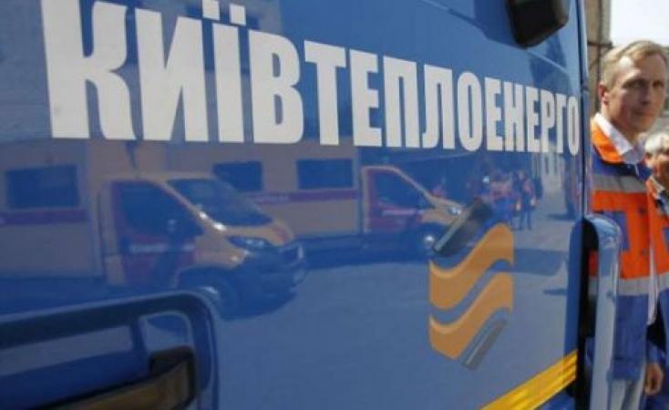 Каждый год, согласно отчету «Киевтеплоэнерго», в столице происходят тысячи подобных аварий / фото: bigkiev.com.ua