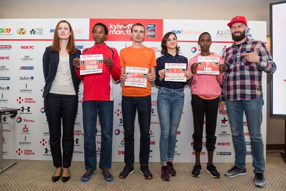 В Киеве выступят звезды марафонского бега из разных стран / facebook.com/kyivhalfmarathon