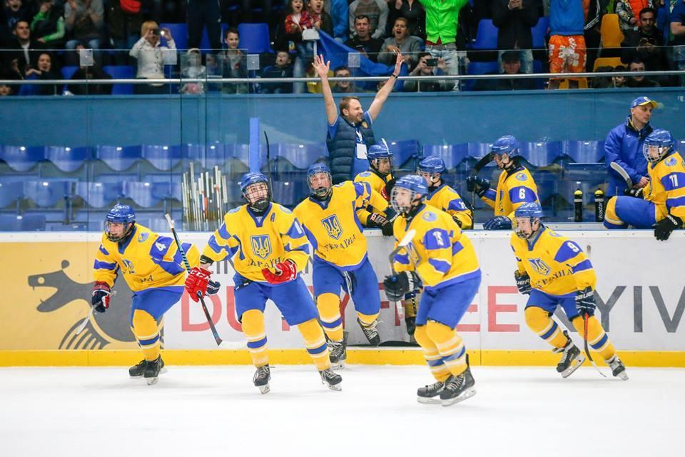 Юниорская сборная Украины выиграла домашний чемпионат мира по хоккею / facebook.com/UkrainianHockey