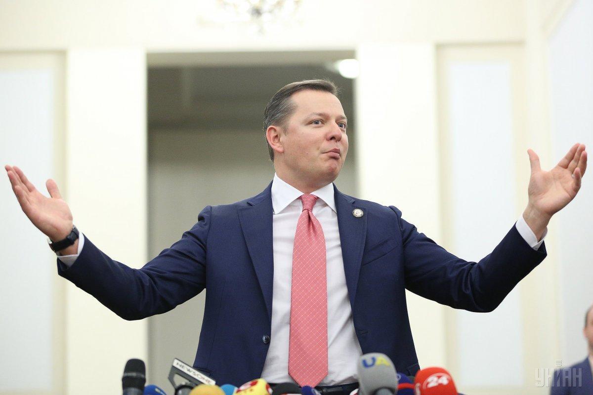 Ляшко будет за деньги Порошенко троллить Зеленского, пишут журналисты / фото УНИАН