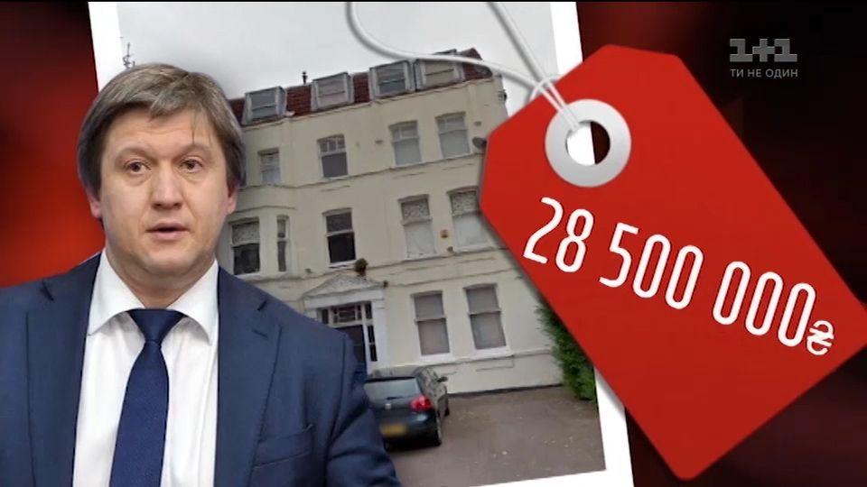 Под Киевом около дома Данилюка совершено покушение на корреспондентов