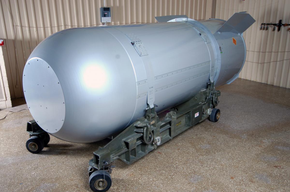 Во времена Холодной войны американские военные неоднократно теряли ядерные бомбы / фото usa.gov