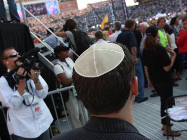 Євреїв Німеччини закликали відмовитися від релігійних атрибутів / islam-today.ru