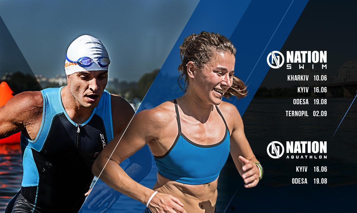 В течение трех месяцев состоятся четыре этапа соревнований / racenation.ua