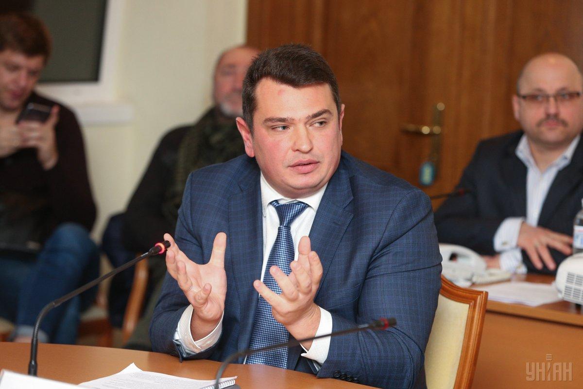 Артем Ситник / фото УНІАН