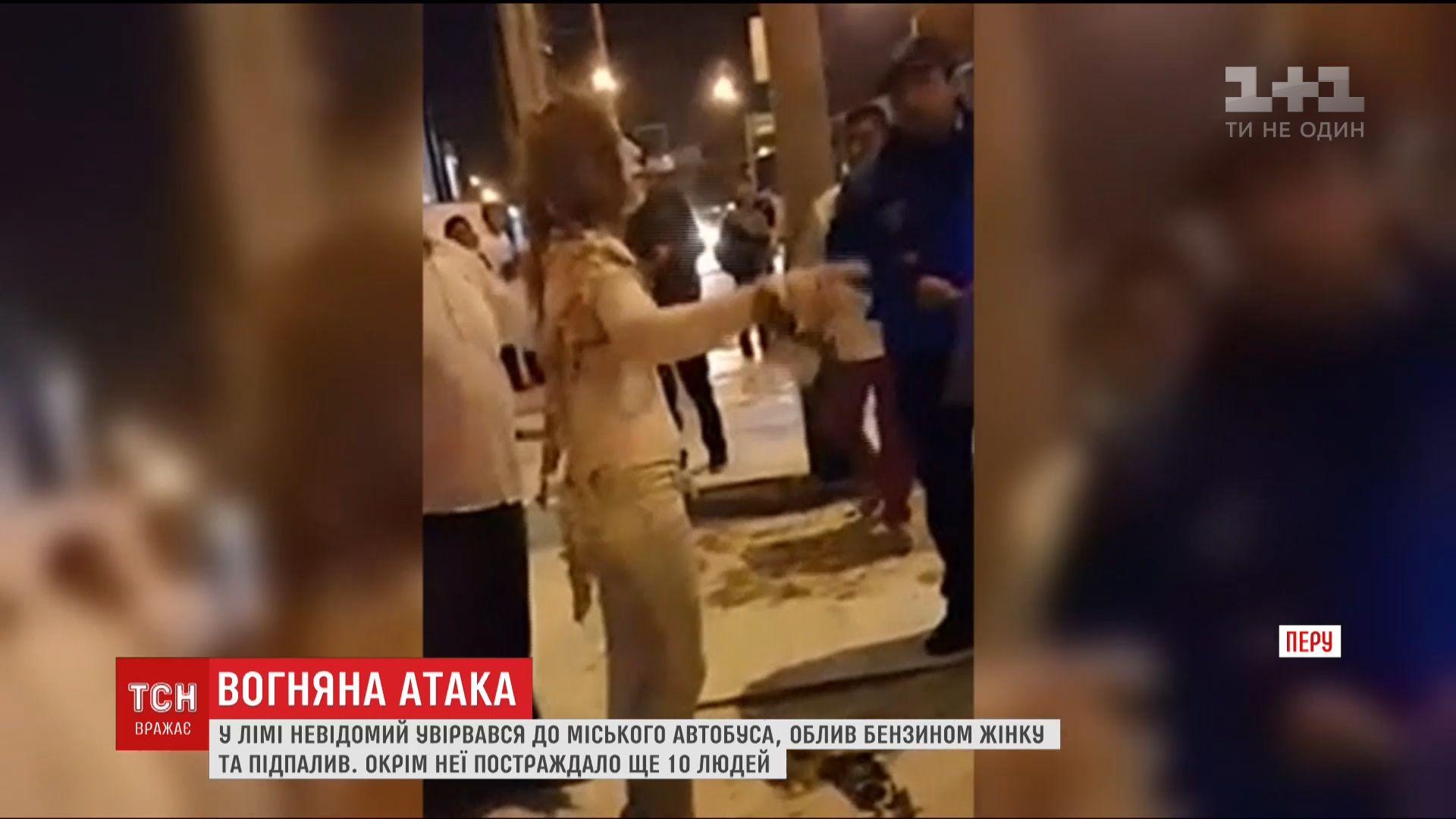 Женщину спас водитель / Кадр из видео ТСН