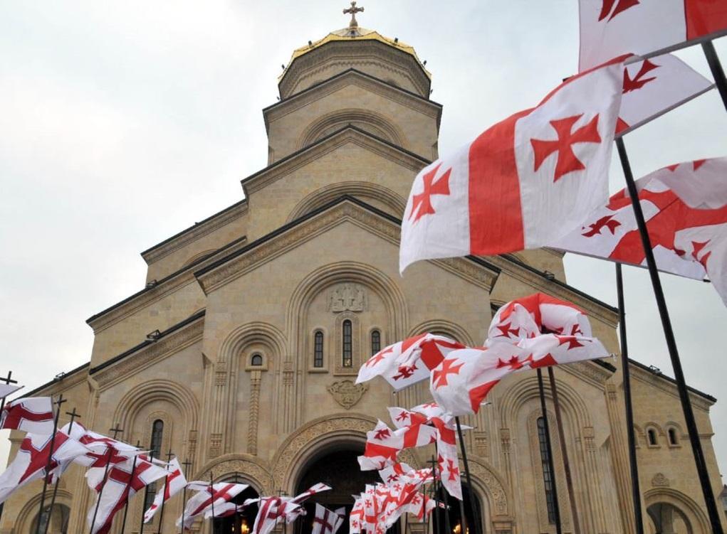 Грузинская Православная Церковь поддерживают идею об уголовном преследовании за «оскорбление религиозных чувств» / sib-catholic.ru