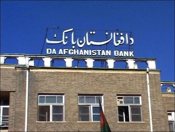 Центробанк Афганістану видав ліцензію першому ісламському банку / islam-today.ru
