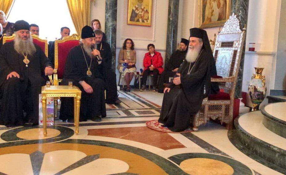 Митрополит Онуфрий встретился с Иерусалимским Патриархом / news.church.ua