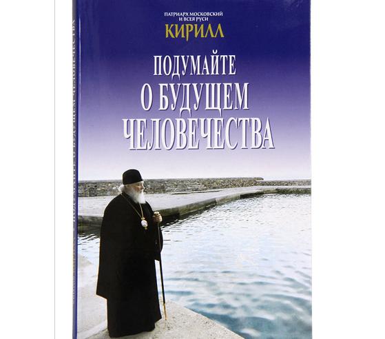 / rop.ru