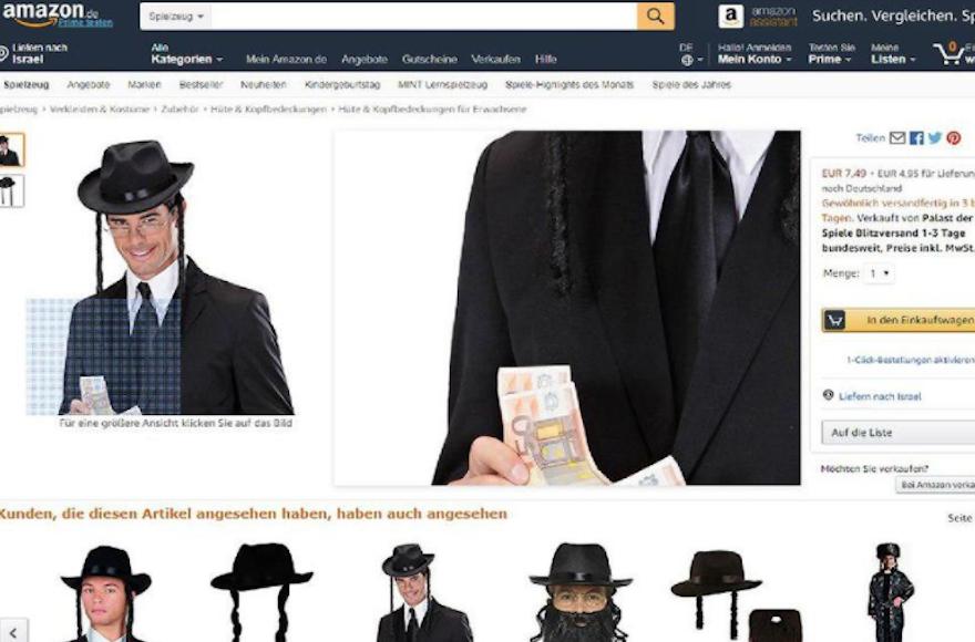 Amazon Germany зняв оголошення з рабином / jta.org