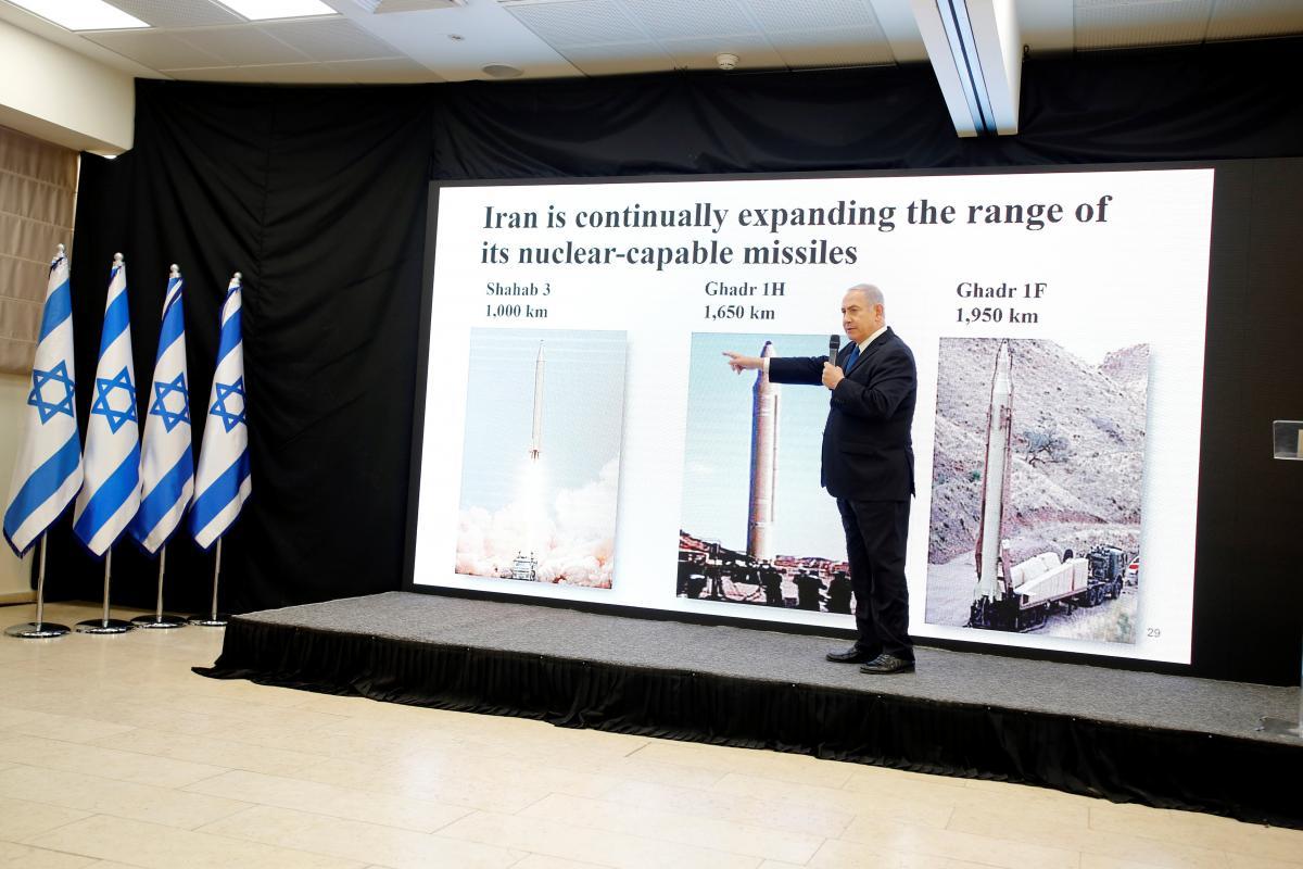 Біньямін  Нетаньяху / REUTERS