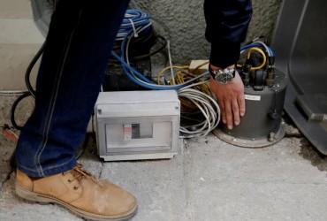 В Колумбии произошло землетрясение магнитудой 4,8