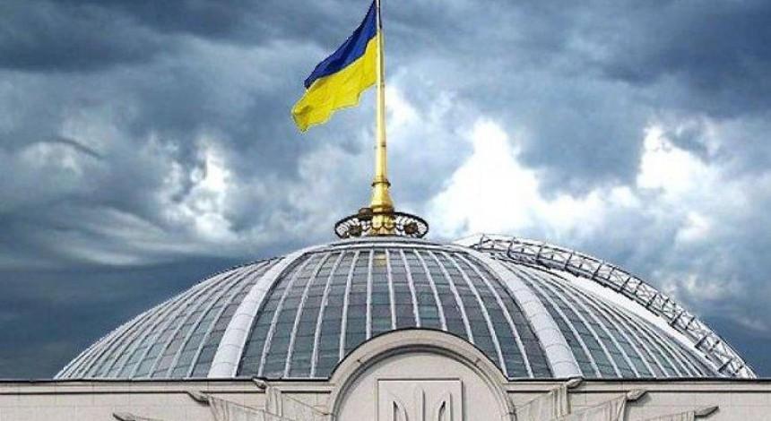 ВР поддержала обращение Порошенко к Вселенскому Патриарху