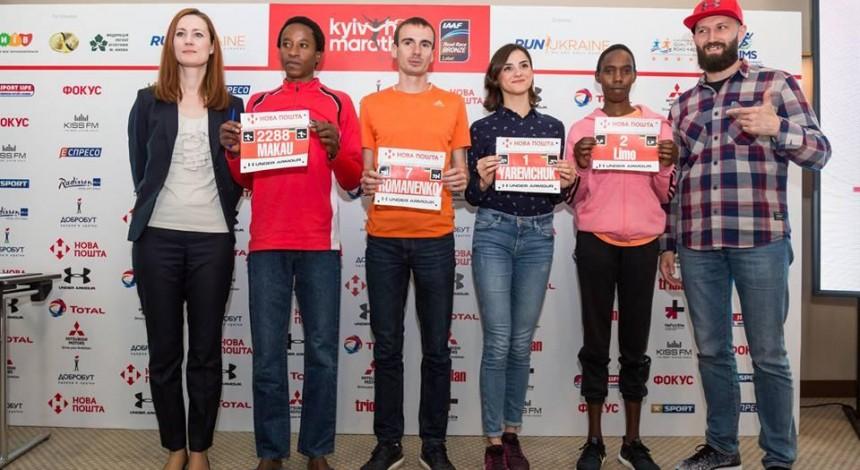 IAAF: Course records fall at Kyiv Half Marathon
