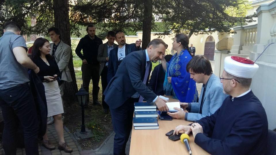 У Львові презентували п'яте видання перекладу смислів Корану українською мовою / islam.in.ua