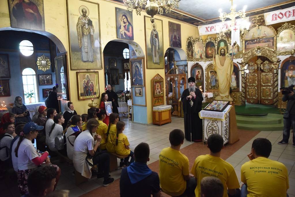 В Запорожской епархии УПЦ состоялась первая квест-игра, посвященная святому Николаю чудотворцу / hramzp.ua