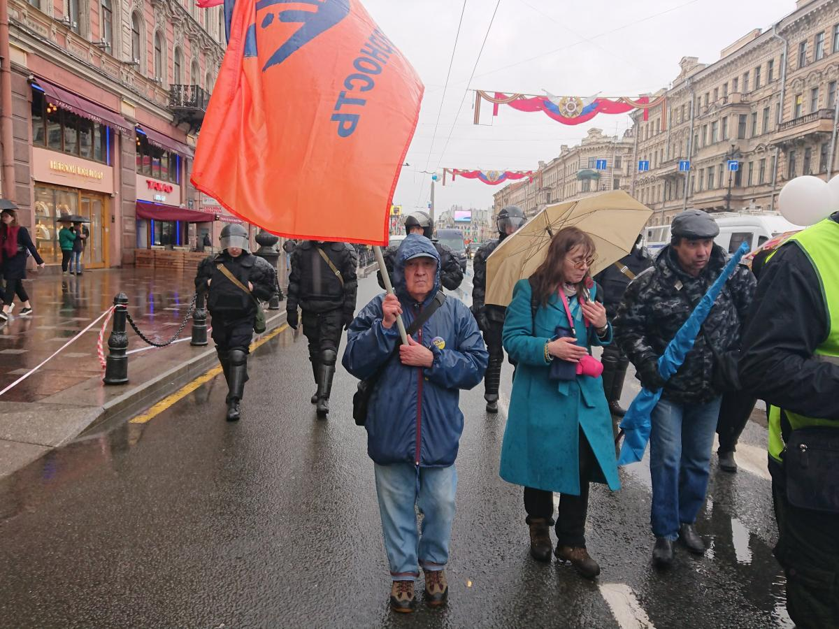 НаПервомае вПетербурге задержали активистов сфлагами Израиля и европейского союза