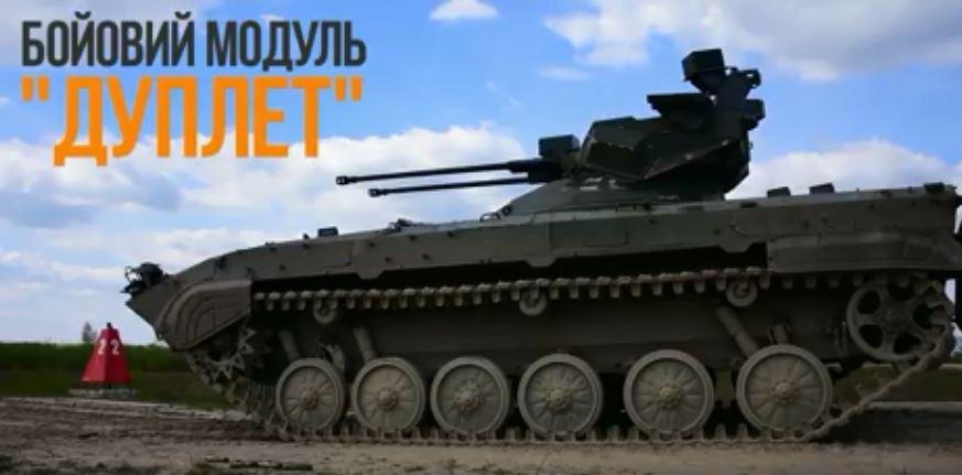 """""""Дуплет"""" также оснащается управляемыми противотанковыми ракетами / фото Укроборонпром"""