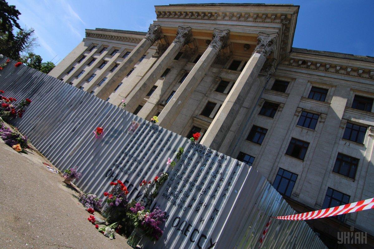 Большинство депутатов поддержали инициативу по установке памятного знака погибшим 2 мая 2014 года в Одессе/ фото УНИАН