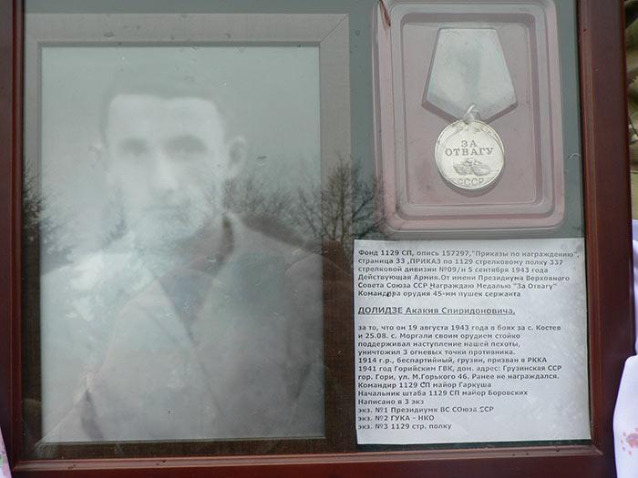 Из всех 84 бойцов идентифицировать удалось лишь одного / bucha.com.ua