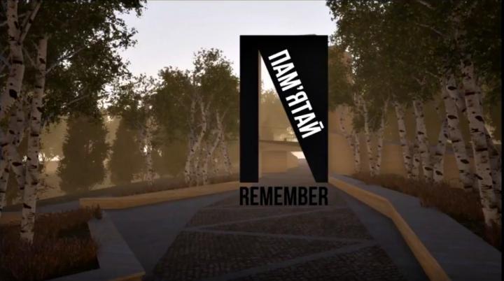 В годы Второй мировой на старом еврейском кладбище в Самборе проводились массовые расстрелы / zik.ua