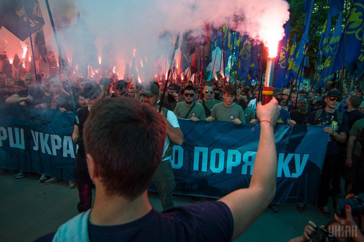 Участники марша почтили память погибших проукраинских активистов / Фото УНИАН