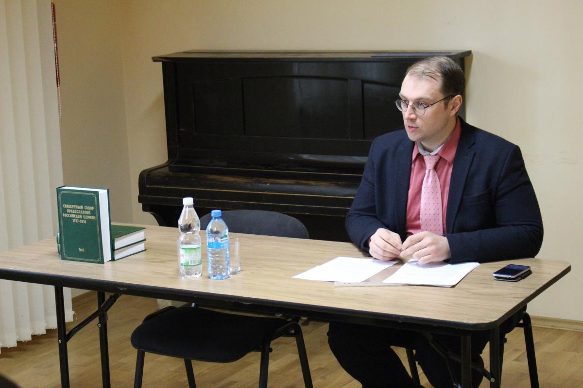 У Польщі представлений проект по виданню документів Священного Собору 1917-1918 рр. / patriarchia.ru