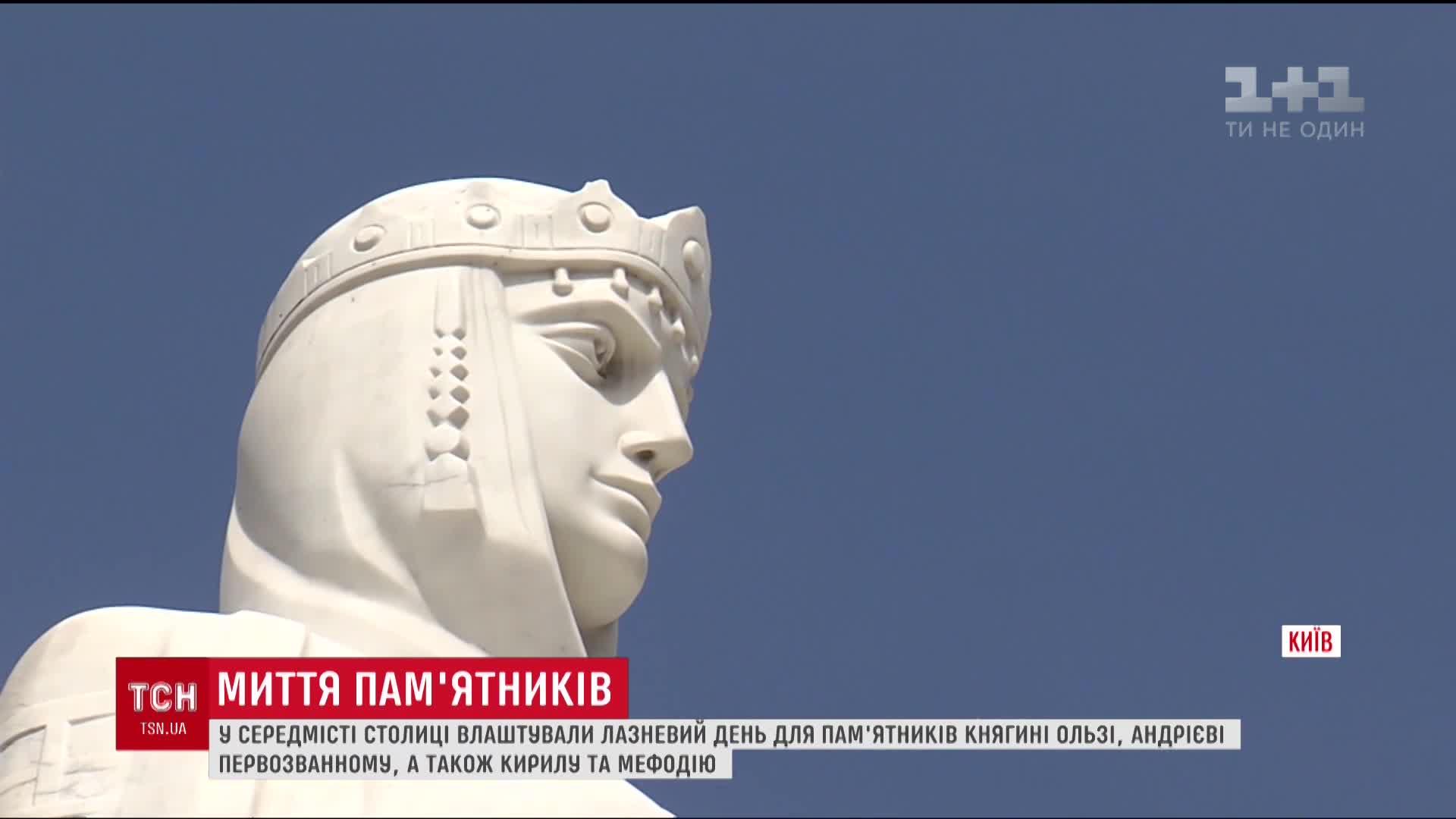Княгиня Ольга прийняла душ / Кадр з відео ТСН