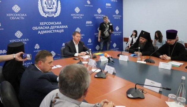 В Херсоне и Северодонецке состоялись встречи духовенства с руководителями областей / news.church.ua