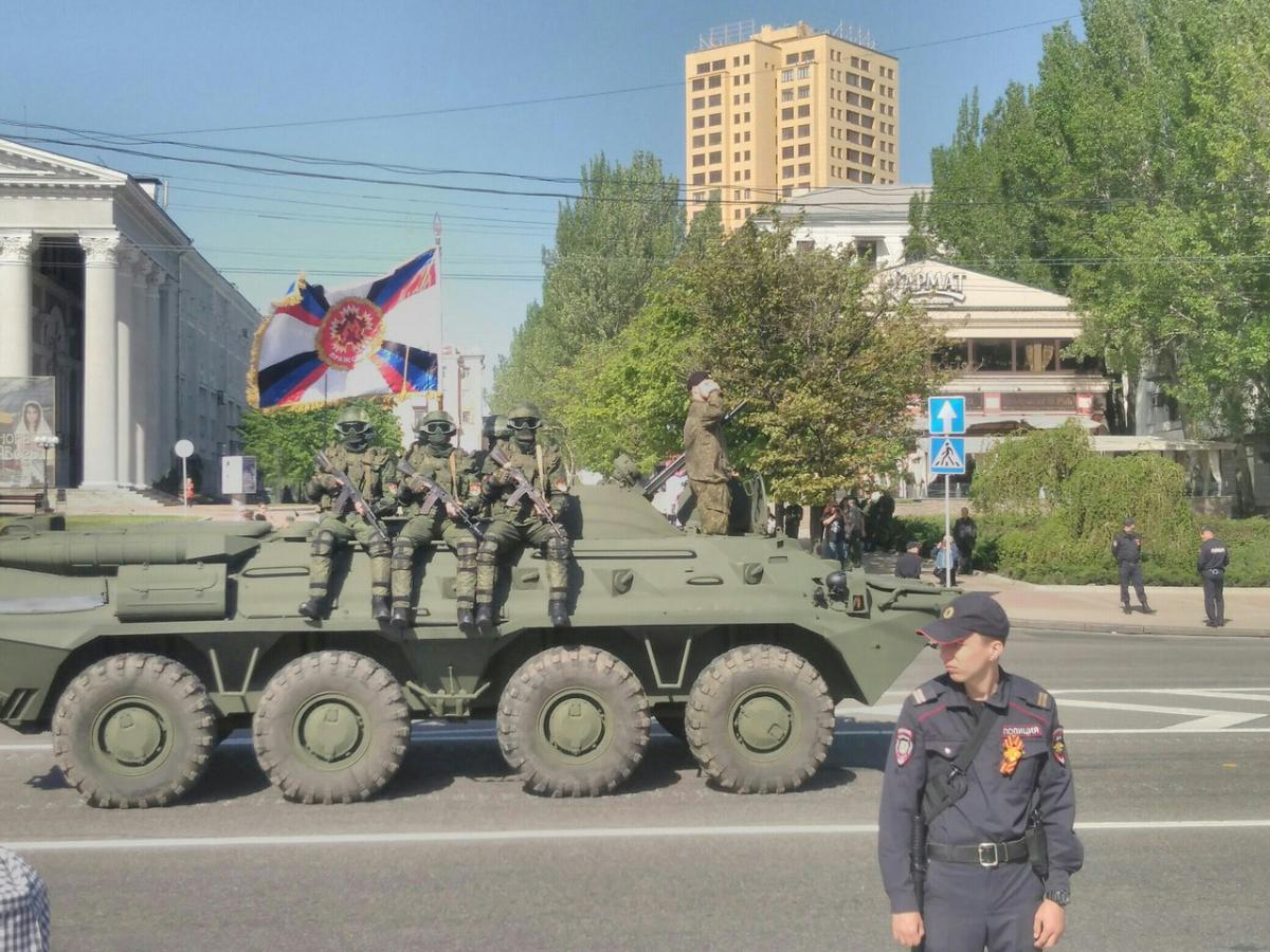 Typical Donetsk