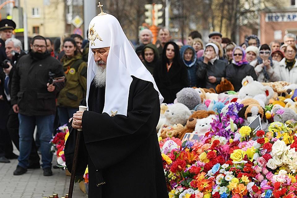 Патриарх Кирилл / facebook.com/korovina.maria