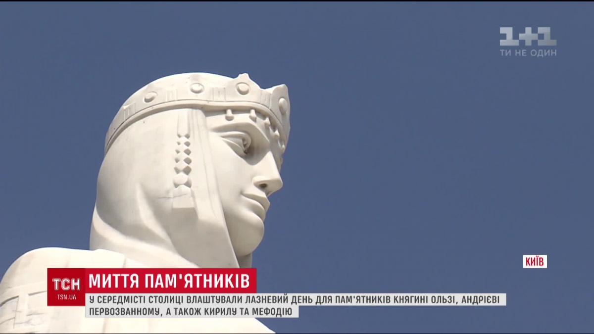 Статуя княгини Ольги / Кадр из видео ТСН