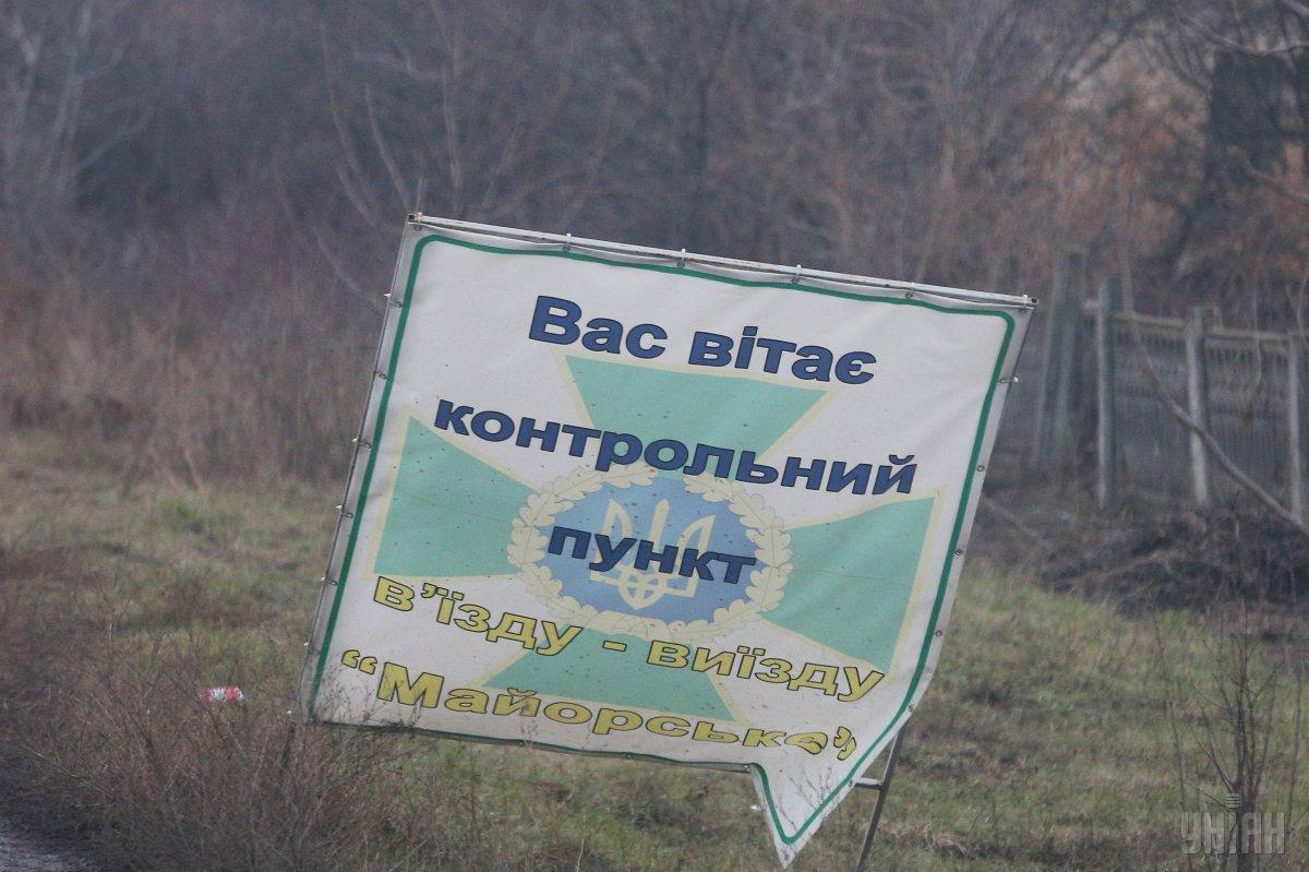 Открытие КПВВ на Донбассе может сорваться со стороны оккупантов / УНИАН