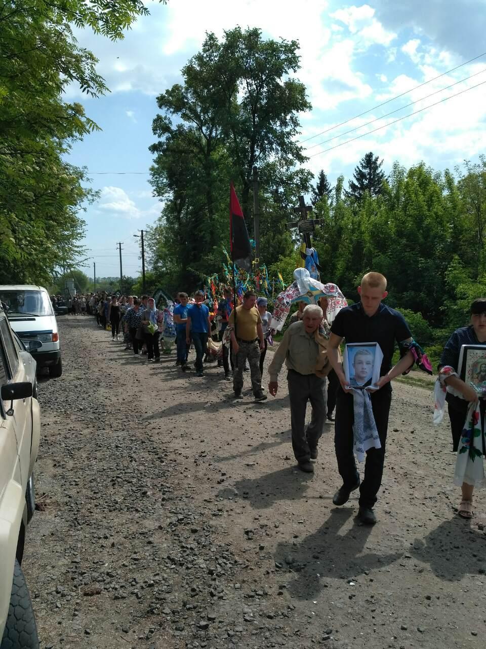 На Винниччине похоронили 19-летнего бойца АТО, который погиб под Авдеевкою / orthodox.vinnica.ua