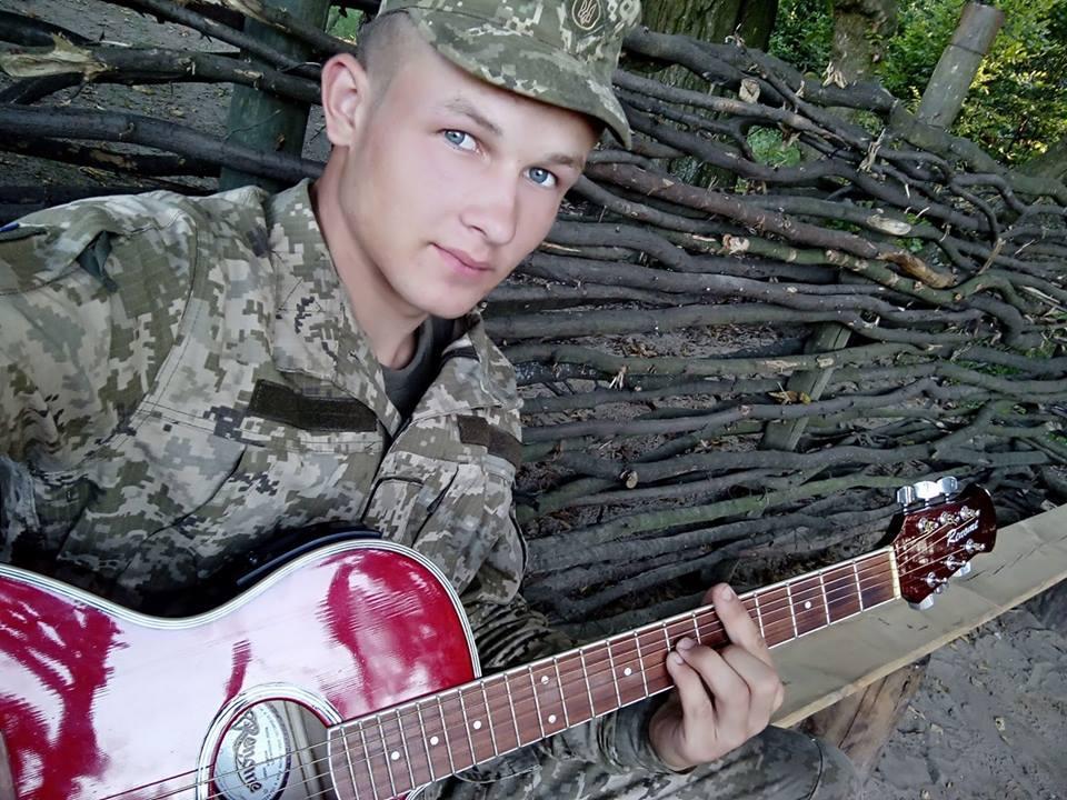 Парень погиб 30 апреля / facebook.com/Memorybook.org.ua