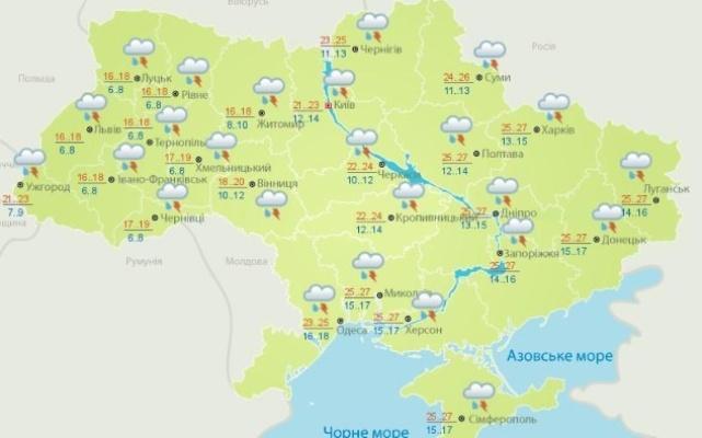 Прогноз погоди на неділю, 7 травня, від Укргідрометцентру