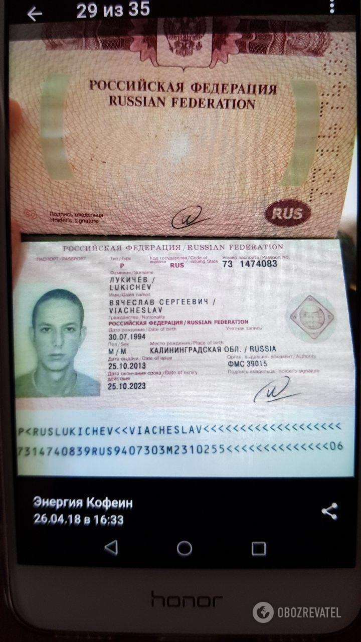 Один из нападавших имел паспорт РФ / фото Обозреватель