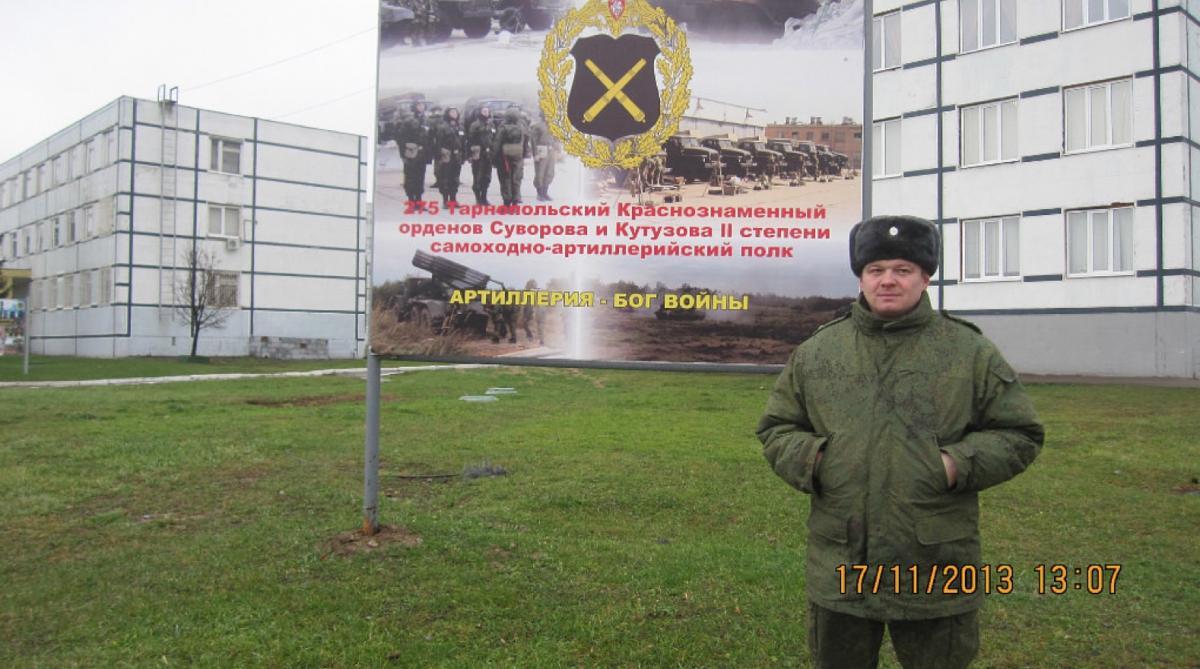 Максим Володимирович Власов, позивний «Югра» / фото Bellingcat