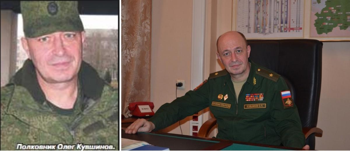 Полковник Олег Леаргієвич Кувшинов / фото Bellingcat