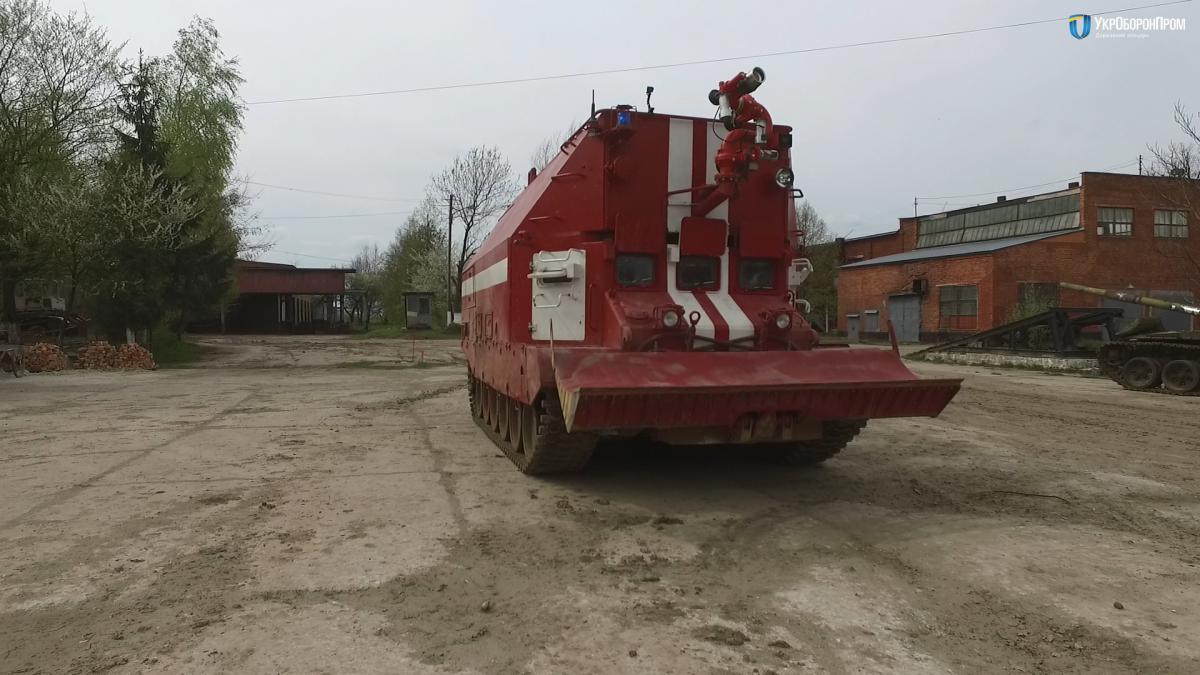 Танк оснащен пожарной цистерной вместимостью 20 тонн / фото ukroboronprom.com.ua