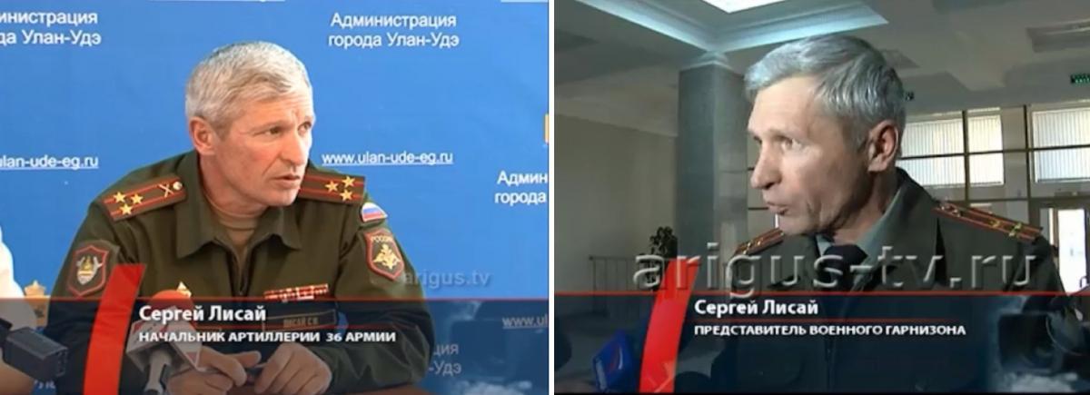 Полковник Сергій Іванович Лісай / фото Bellingcat