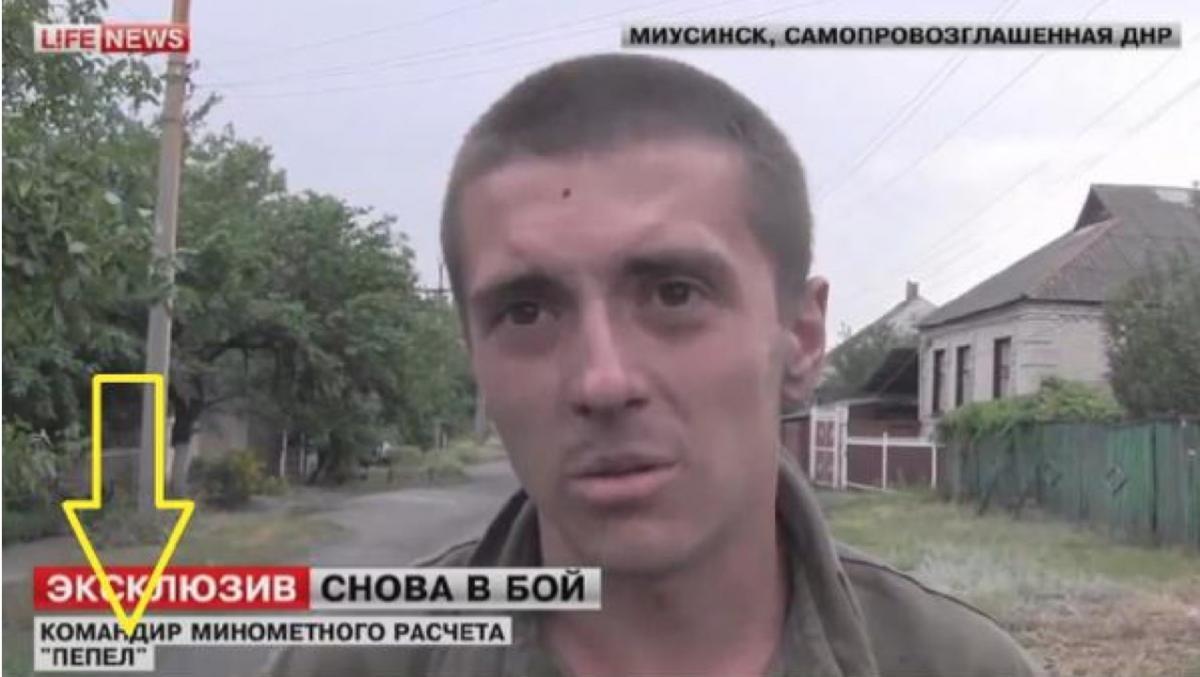 Олександр Михайлович Євтоді, позивний «Попіл» / фото Bellingcat